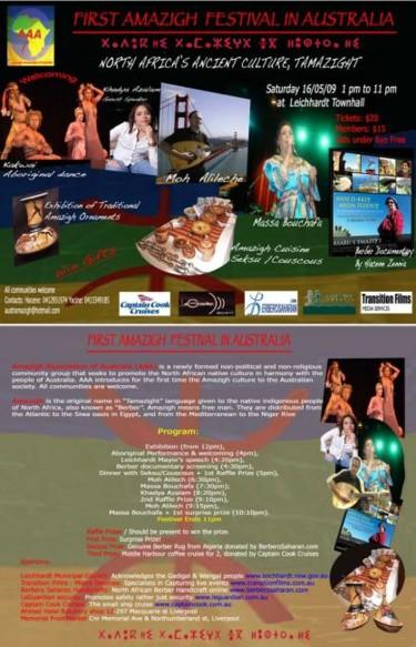 First Amazigh Festival in Australia
